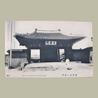 Old Korea Postcard Daikan Gate of Keiun palace in Seoul