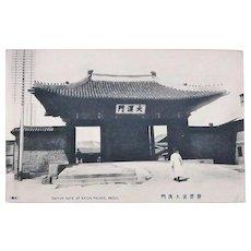 Old Korea Postcard Daikan Gate of Keiun palace in Seoul