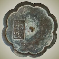 Antique Chinese Mirror from Song Dynasty