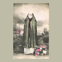 Korean Lady. Antique Tinted Postcard