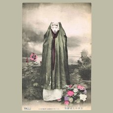 Korean Lady. Antique Tinted Postcard