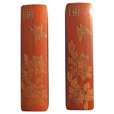 Two old Chinese Wooden Boxes with Butterfly Motifs