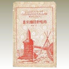 Set of Japanese Postcards Battle of Ryojun 1905
