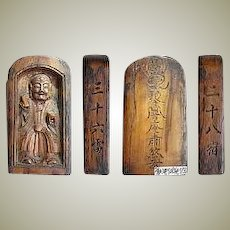 China Ming Dynasty Taoist Object for Exorcism