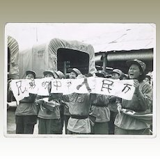 China, Korea. Photo from Korea War Ladies with Banner