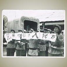 China, Korea. Photo from Korea War Ladies with Banner