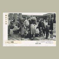 Manchukuo Postcard with Train Station Scene