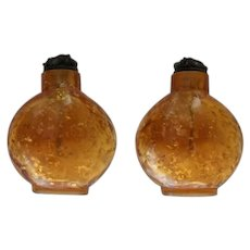 Peking Glass Snuff Bottle with Gold Inlay