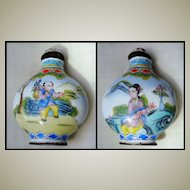 Old Chinese Snuff Bottle. Enameled