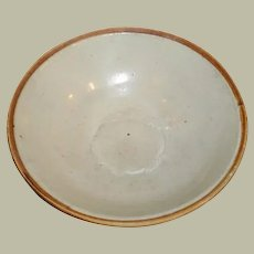 Song Dynasty Bowl with Beige Glaze, signed