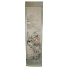 Chinese Painting of a Scholar, Qing Dynasty, Liu Daming