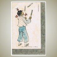 Friedrich Schiff vintage Postcard with Girl as Juggler