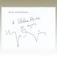 Mikis Theodorakis Autograph in Card. CoA