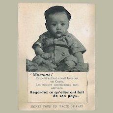 Old Korea Postcard, pull out Leporello