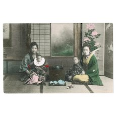 Japanese Postcard Ladies with Children