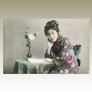 Japanese Postcard Lady with Vase