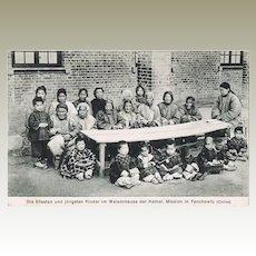 Children in the Orphanage Yenchowfu China Postcard
