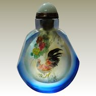 Chinese Snuff Bottle Inside Painting.