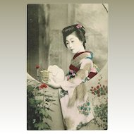 Japanese Postcard Lady with Cricket Box