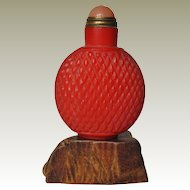 Old Chinese Snuff Bottle Liu Li Basket Weave