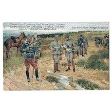 World War One Postcard with Austrian Heir Apparent Karl Franz Josef