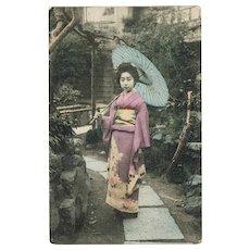 Japanese Beauty in Kimono Vintage Postcard