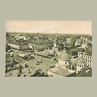 Old Moscow Postcard with Place Strastnaia