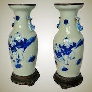 Pair of Chinese Vases 19. ct