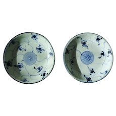 China: Pair of early Qing Dynasty Dishes, marked