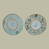 Two large China Plates 17. Ct