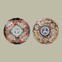 Pair of Decorative Japanese Imari Plates Early Showa