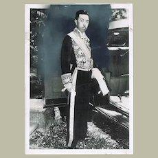 Japanese Prince Konoya Press Photo 1940