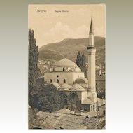 Sarajevo: Vintage Postcard 1917 to Vienna