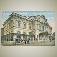Imperial Russia: St. Petersburg Postcard as Field Post, 1917.