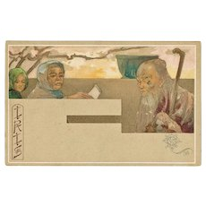 Japanese Vintage Postcard Isis Series 1900