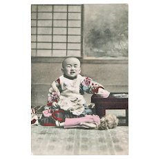 Japanese Child with Western Doll, Vintage postcard