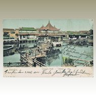 Shanghai Vintage Postcard with German Military Strike 1905
