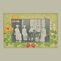 Japanese vintage postcard Red Cross Nurses