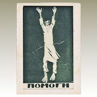 Russian Vintage Print with Prisoner 1921