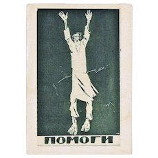 Russian Vintage Print with Prisoner 1921