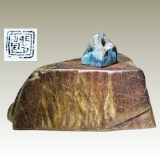 Antique Chinese Seal from Han Dynasty 汉代图章