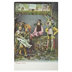 Chinese Vintage Postcard with Actors of Peking Opera