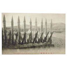 Russo-Japanese War 1904: Vintage Postcard Wire Entanglement.