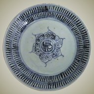Decorative Chinese Plate Qing Dynasty
