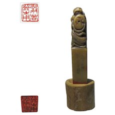 Attractive antique Chinese Leisure Seal by Li Ying Qing Dynasty