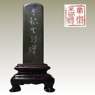 Antique Chinese Leisure Seal by Li Chongji A Qing Dynasty Painter