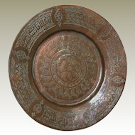 Antique Copper Plate from Ottoman Empire