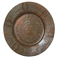 Antique Copper Plate from Ottoman Empire