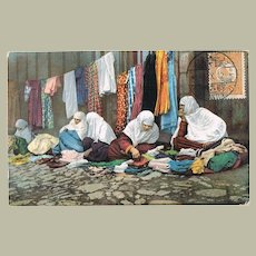 Muslim Vendors. Vintage Postcard from Constantinople 1912