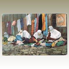 Muslim Vendors. Vintage Postcard from Constantinople 1912
